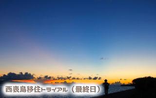 sunset-1722185_1280
