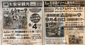 1新聞広告