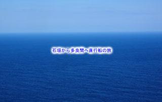 sea-1090586_1280