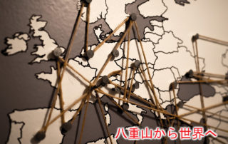 world-1264062_1280
