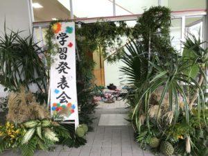 20171128_片平宣統_子どもは島人ぬ宝_01
