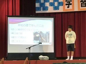 20171128_片平宣統_子どもは島人ぬ宝_04