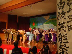 20171228_KAN_地域の芸能祭_09
