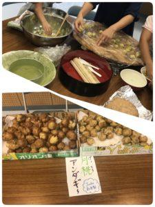 20180119_三木香織_西表島のジャングルへ山菜採り_14