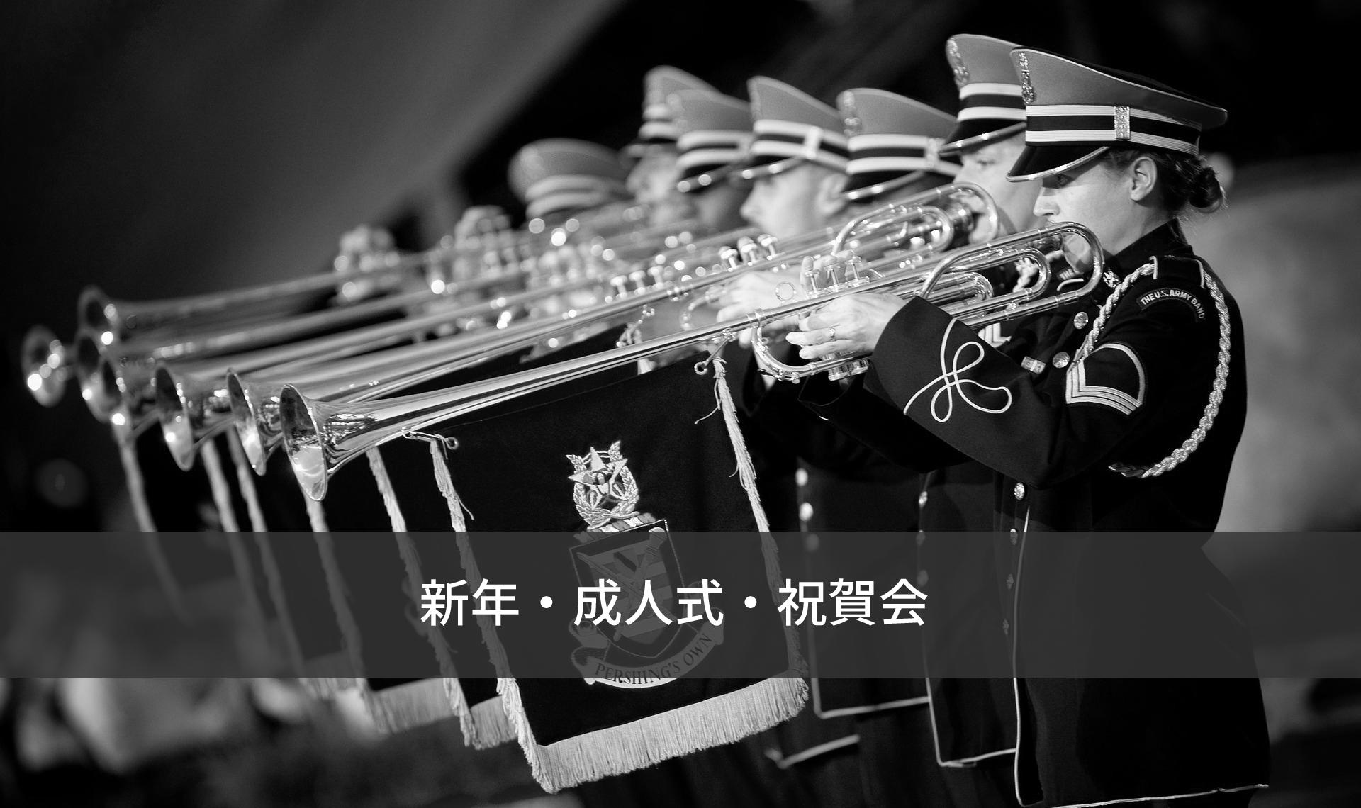 「新年・成人式・祝賀会」竹富島