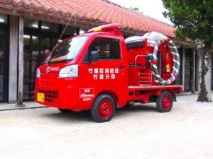 20180207_上間学_消防自動車の贈呈式_02