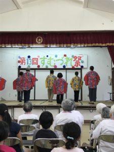 20180306_ナーベラおばさん_島民で作る祭り5